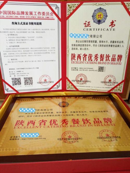 玩具行业如何代办中国315诚信企业需要什么条件