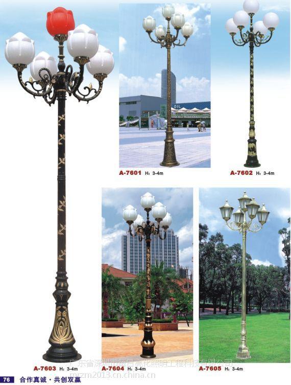 厂家直销铸铝铸铁欧式庭院灯复古花园灯公园灯led庭院景观灯图片