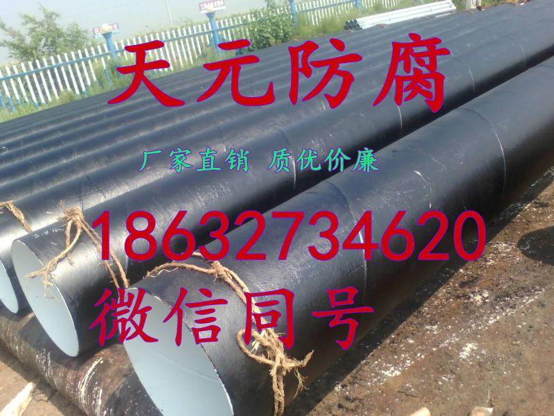 http://himg.china.cn/0/4_831_235990_800_600.jpg