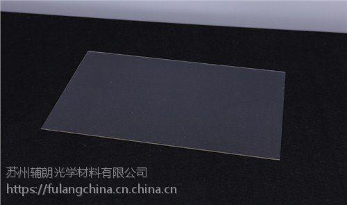 高硬度亚克力硬化板出口/进口亚克力硬化板生产厂家/
