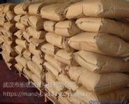 武汉厂家供应油条膨松剂 食品级99%