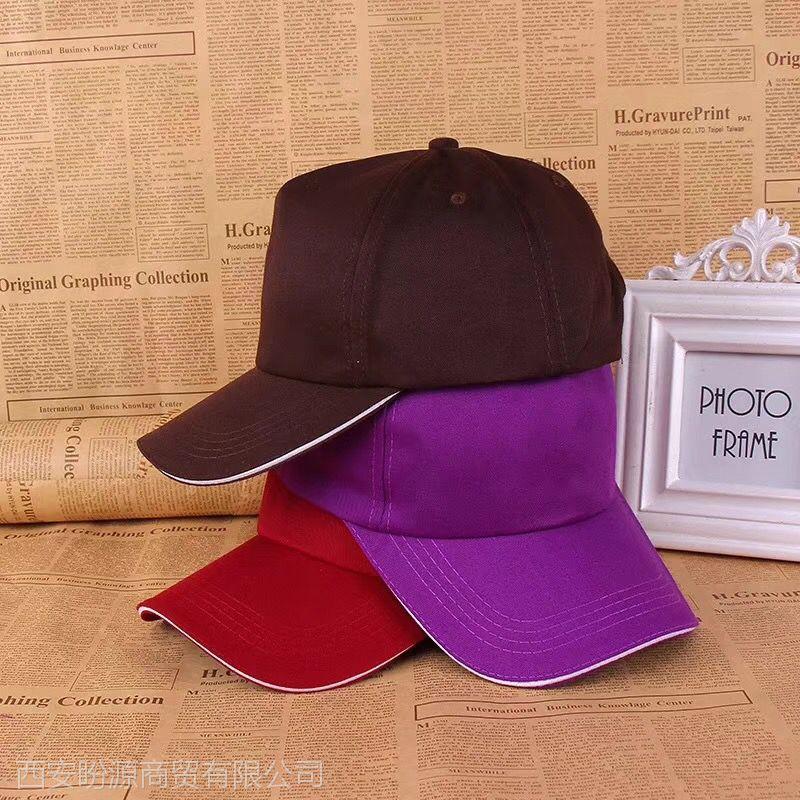 西安广告帽子定制棒球帽子