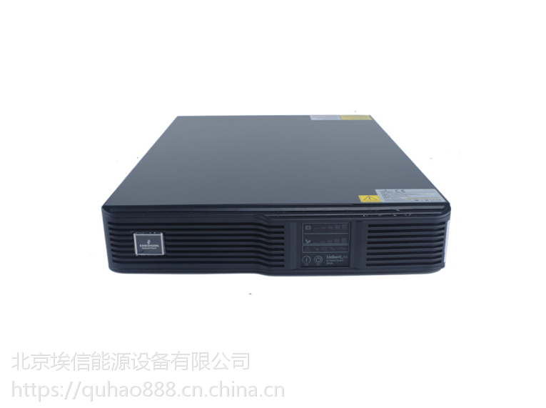 艾默生(EMERSON) 机架式外接可选配电池包 ITA-BCI0020k02