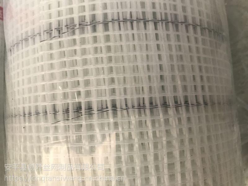 安平创阡丝网制品玻纤网格布、80克尿胶网格布