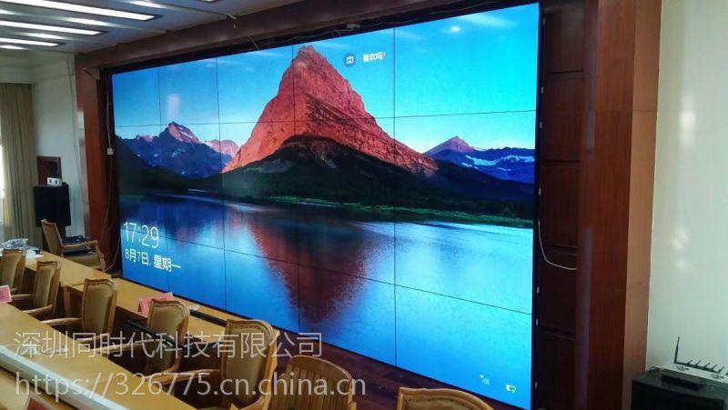 LG55cun3.5mm4x5 广西监狱大屏制造商