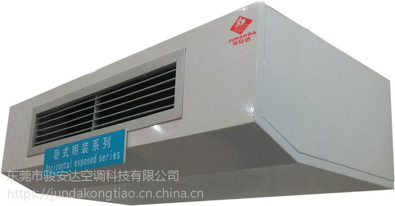 惠州空调盘管 4匹室内明装机 10号末端盘管 FP-170WM走水风管机