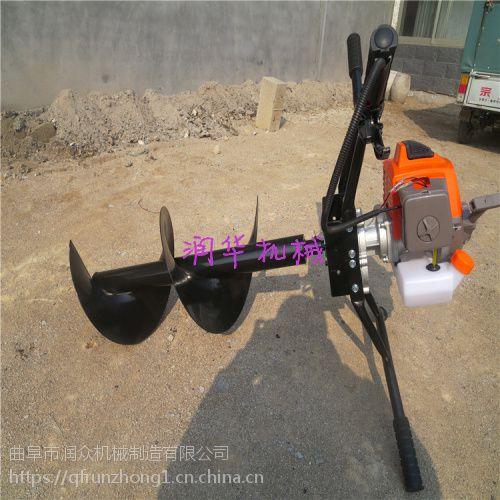 苏州购买四轮带动挖坑机价格 单人款水泥柱子打孔机