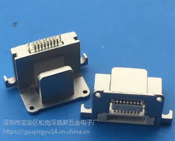苹果二合一母座8P公母一体/连体夹板0.6背夹USB插座