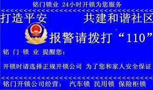 http://himg.china.cn/0/4_832_1037363_300_177.jpg