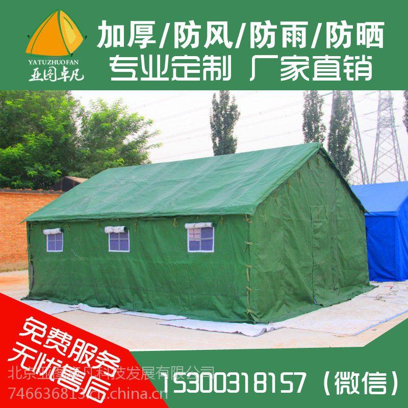 亚图卓凡厂家直销 夏季新款户外露营帐篷 野外帐篷 雨露钢四季帐 帆布