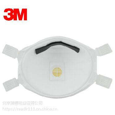 北京3M防雾霾口罩批发8512 医用防护 防尘口罩正品总代理