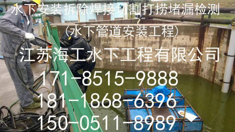 平湖市水下闸门堵漏工程沉管新闻