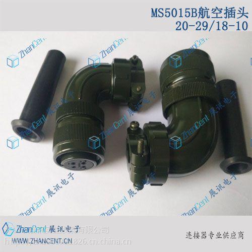 MS3102A 24-10S连接器7芯连接器