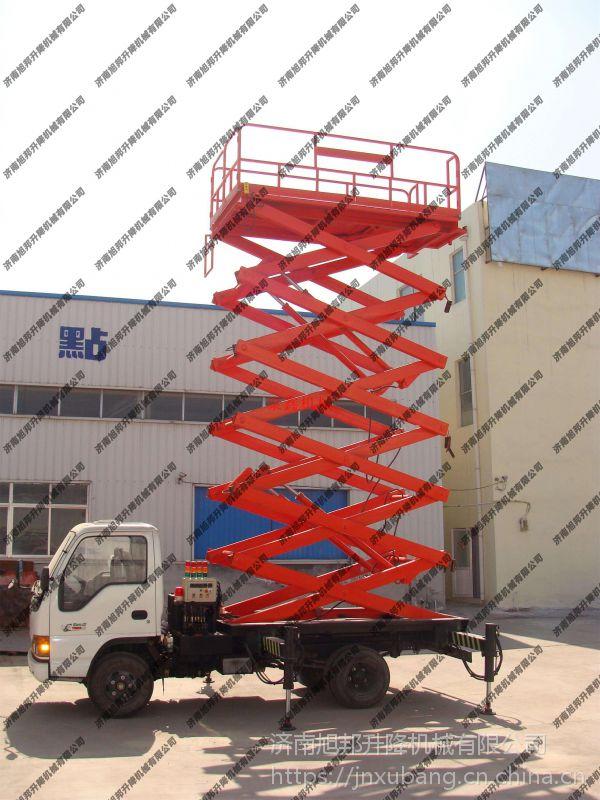 供应西安车载式升降机、西安车载液压升降机厂家、汽车升降机价格旭邦升降机(优质商家)