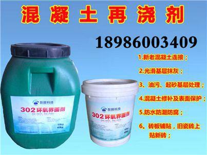 http://himg.china.cn/0/4_832_237858_403_302.jpg