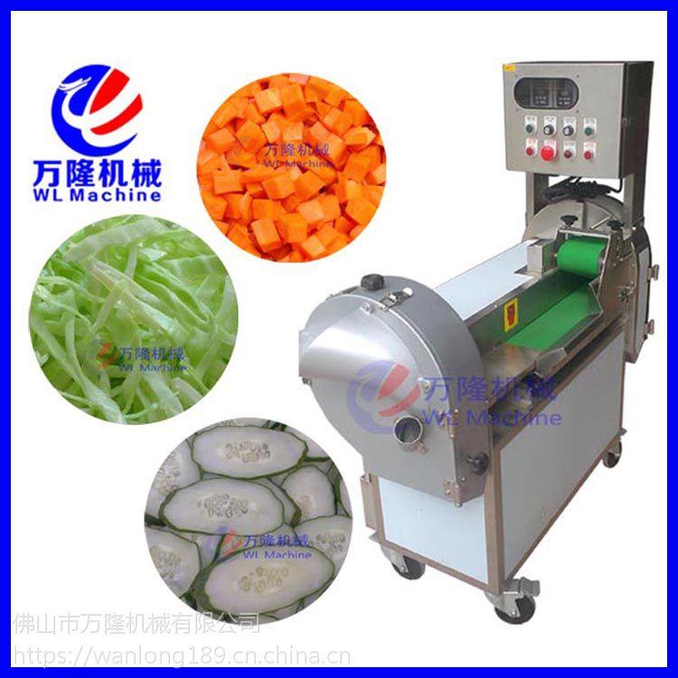 供应多功能切菜机 瓜果切片机 萝卜切条机 黄瓜切片机