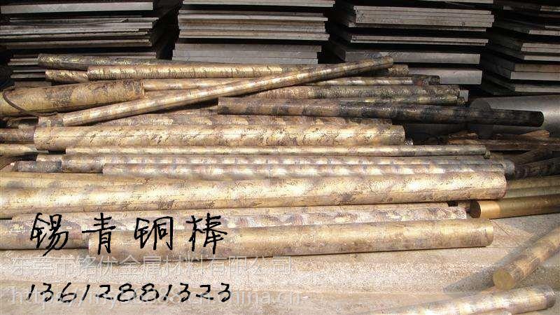 厂家直销锡青铜C5101 进口青铜标准规格报价 铜合金批发