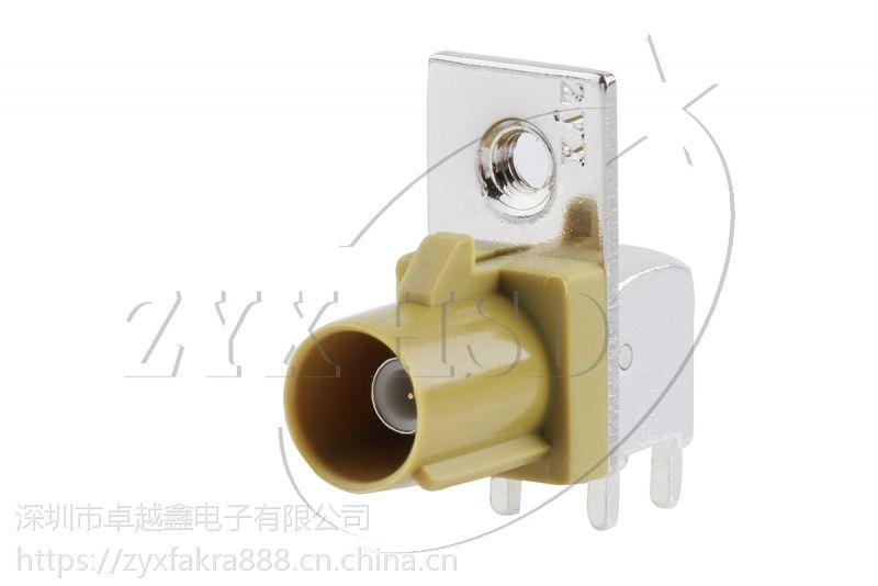 ZYX FAKRA(深圳卓越鑫)汽车连接器 ZYX-0077