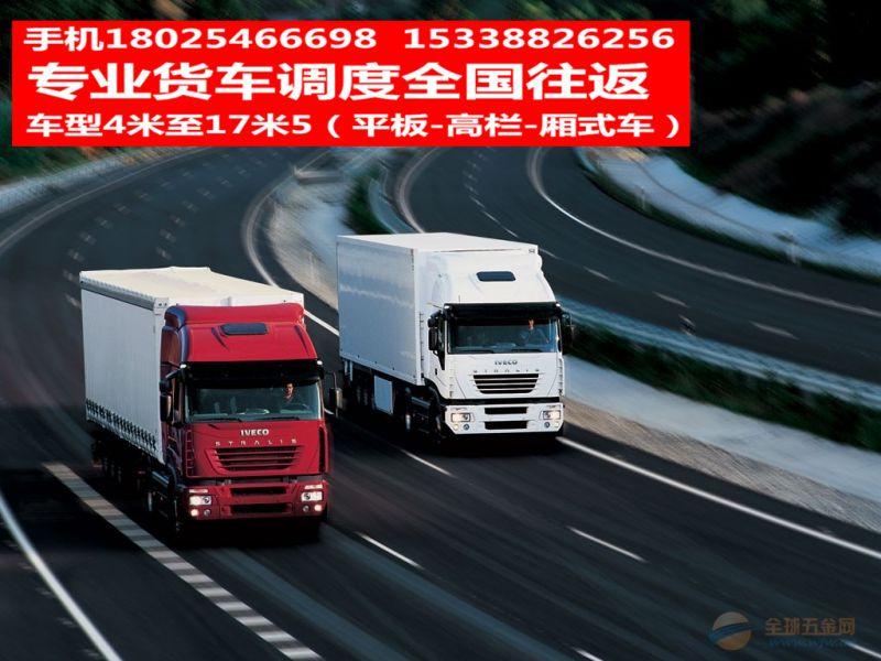 http://himg.china.cn/0/4_833_1049703_800_600.jpg