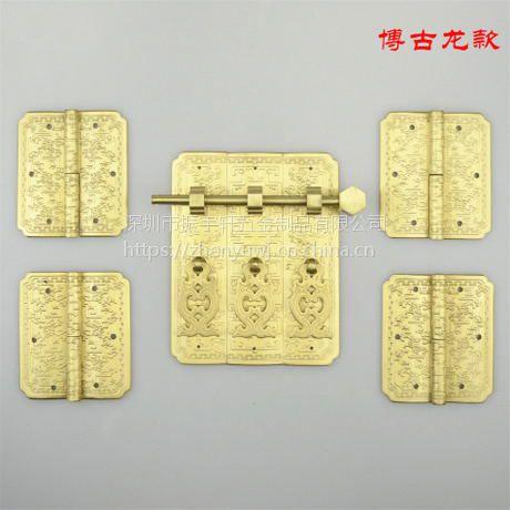 顶箱柜铜配件