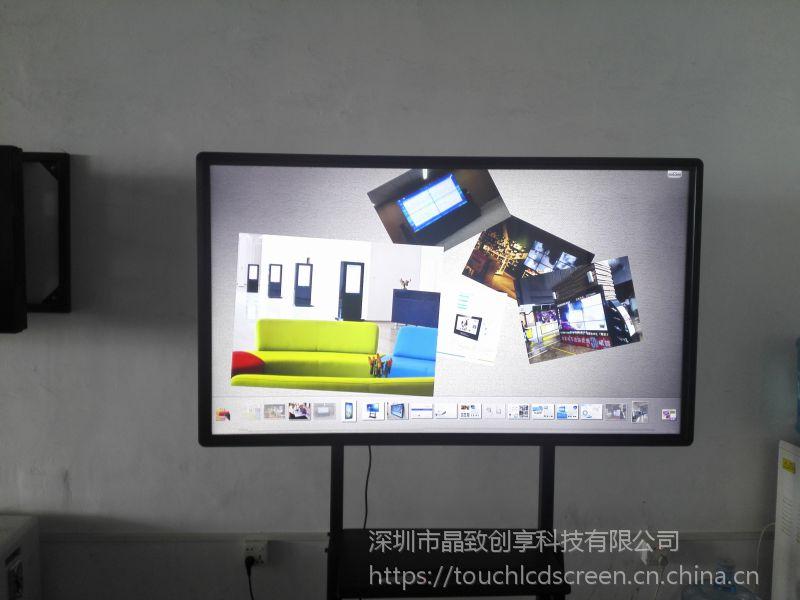 四川65寸触控一体机 多媒体交互式教学触控一体机