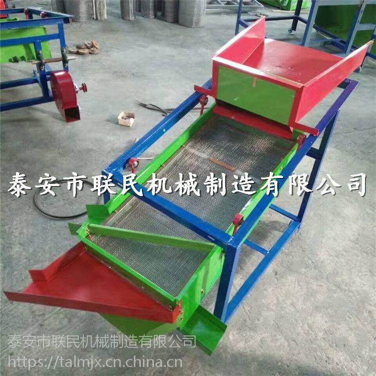 联民供应大型粮食振动筛 高效筛选机 选料机的生产 沙子选种风选机