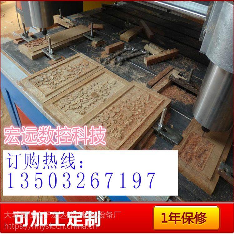 河北宏达机械供应全自动广告模型数控雕刻机设备