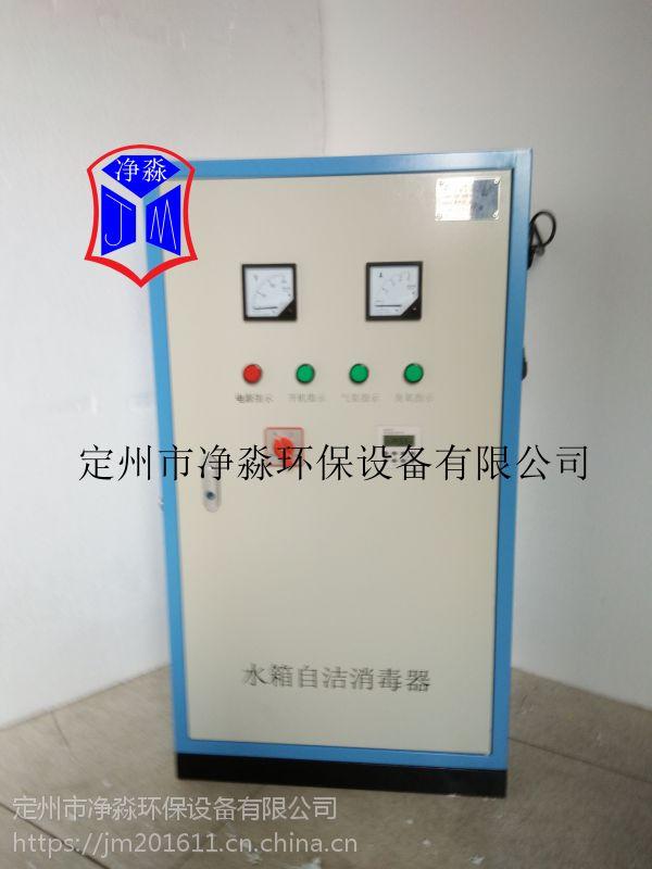 内置式水箱自洁消毒器水处理设备水箱内壁除藻灭菌仪厂家直销定制包邮