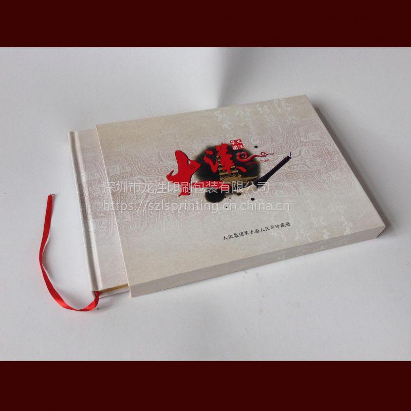 书刊杂志印刷 期刊设计 深圳龙泩印刷包装公司一站式定制服务