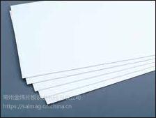 ABS、HIPS单层、多层板材生产线