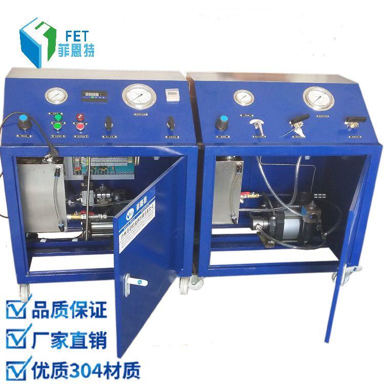 阀门水压试验台 气驱液体自动增压检测设备 可接受非标定做