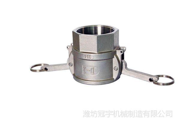 厂家直供扳把式D型不锈钢快速接头  CAMLOCK快速接头