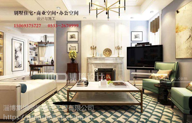 淄博别墅住宅装修装饰设计