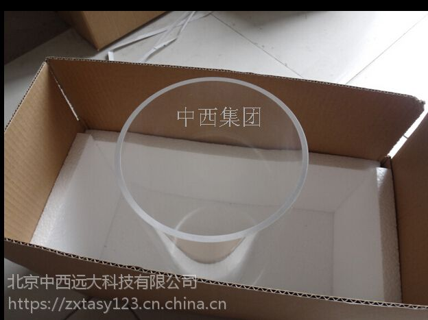 中西(DYP)降尘缸(内径15cm,高30cm)中西器材 型号:M196847库号:M196847