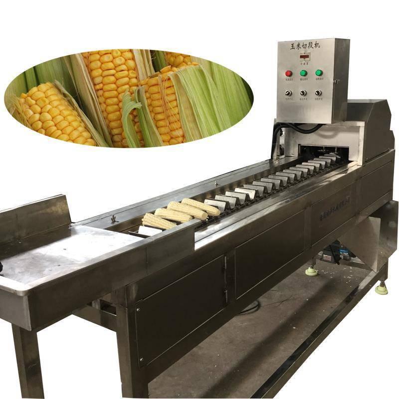 广州甜玉米切段机 鲜玉米切块机 玉米分段机