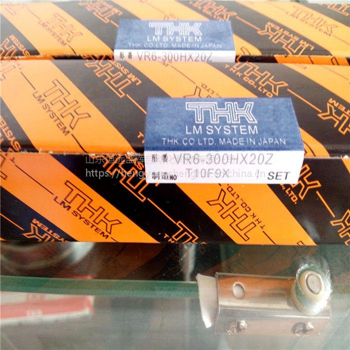 日本THK 交叉滚子(滚柱)导轨: VR1-40X10Z,(1040T) VR1-50X13Z