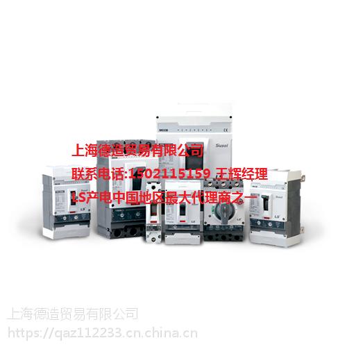LS产电ABE 63b 3P断路器全系列特价供应