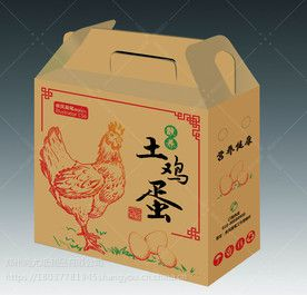 郑州纸箱包装厂、彩箱厂、牛皮纸箱厂、尚尤包装、专业生产各种彩箱、牛皮纸箱、礼品箱。