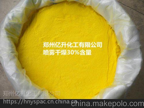 用高岭土制备施胶沉淀剂聚合氯化铝