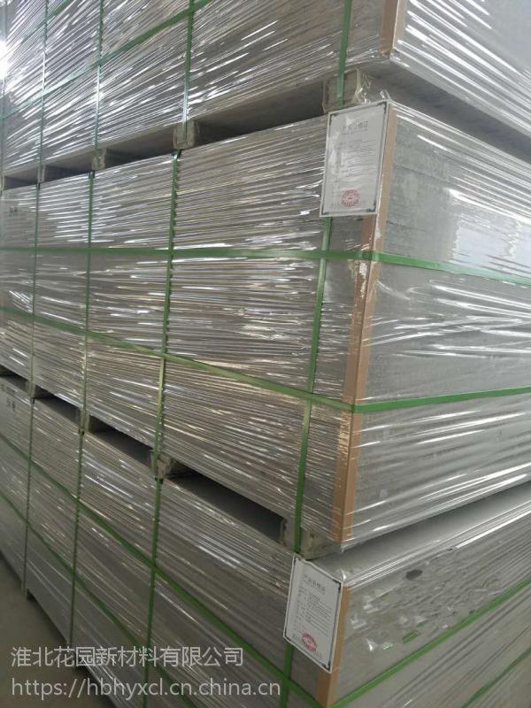 淮北花园供应轻质隔墙板实芯