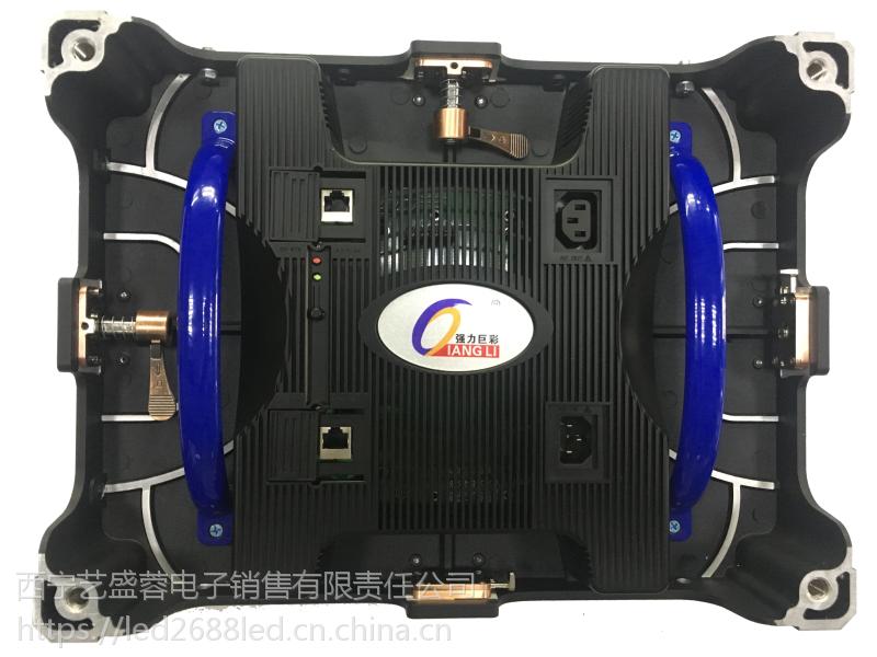 青海艺盛蓉室内LED显示屏大屏幕厂家报价