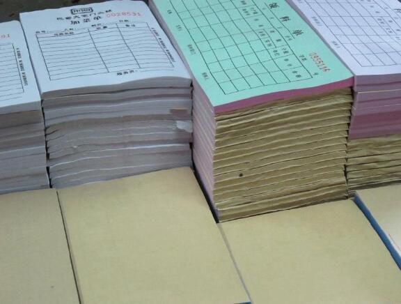 龙游收款收据印刷厂家_江山市收据制作_三联定做公司