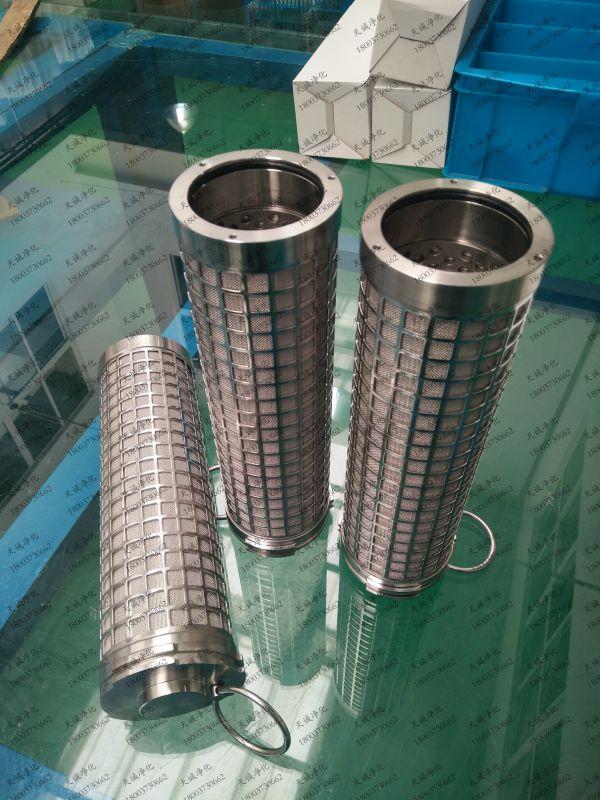 不锈钢烧结主阀滤芯TMGLZC/1000/31.5/25/05