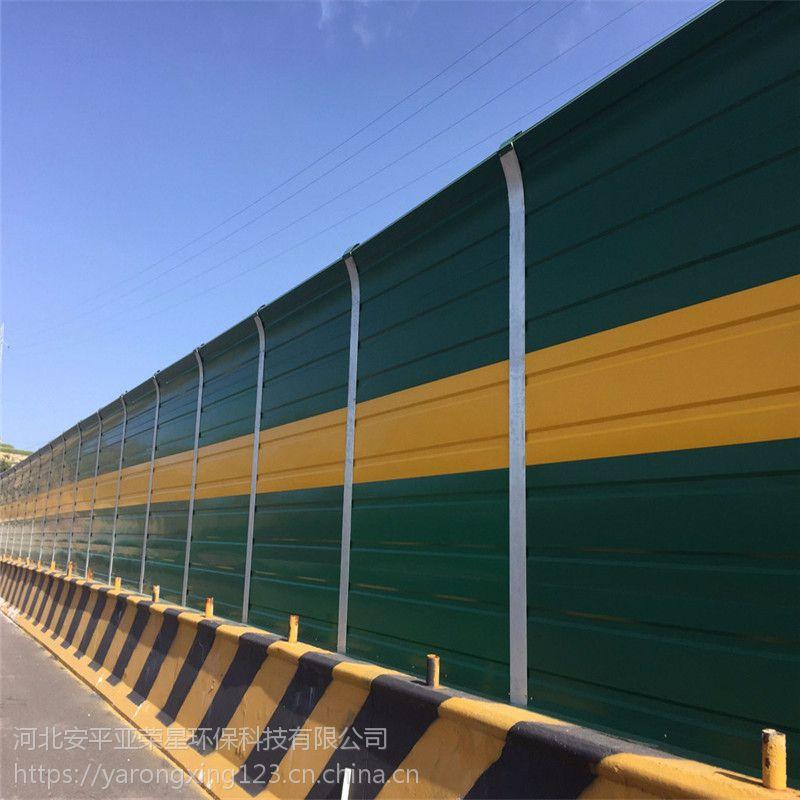 贵州公路声屏障价格 声屏障厂家