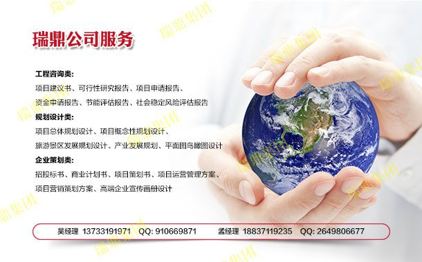 http://himg.china.cn/0/4_834_235598_610_380.jpg