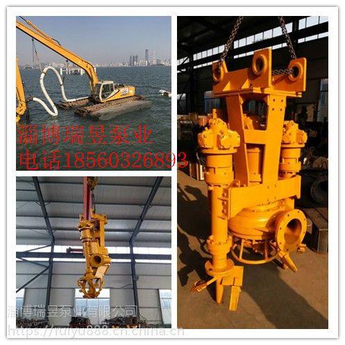 中国泵城直供-第三代挖机泥浆泵,挖机清淤泵,挖机渣浆泵,挖机搭载液压泵