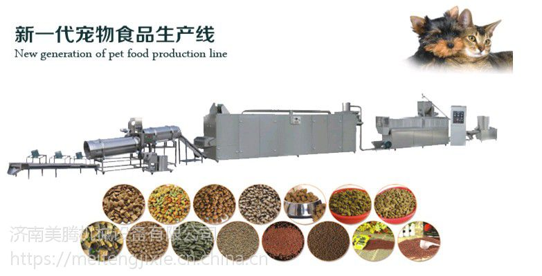 饲料造粒机,狗粮膨化机,带蒸汽调制器鱼粮生产线貂粮生产线