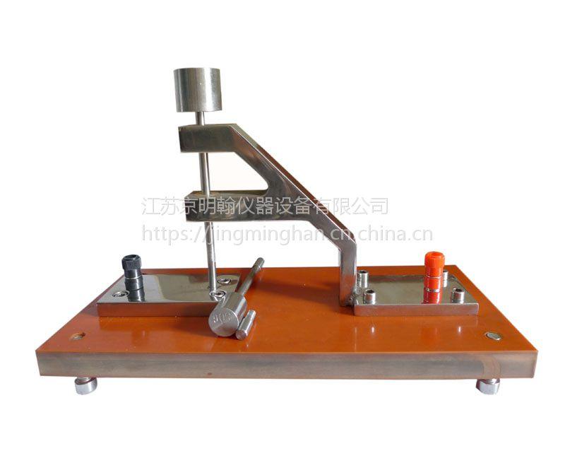 抗电强度试验装置GB4943.1-2011 JMH/京明翰
