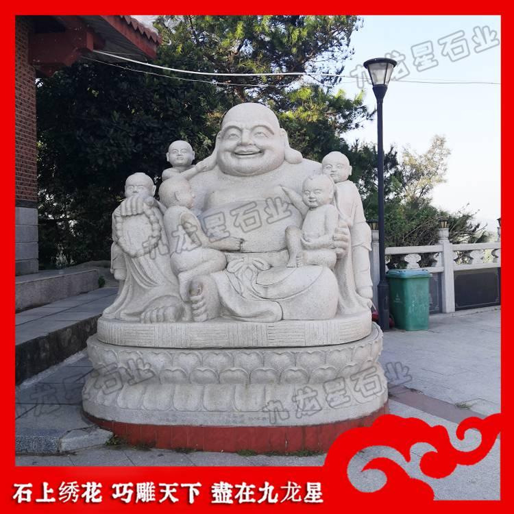 石雕弥勒菩萨 布袋和尚佛像雕刻