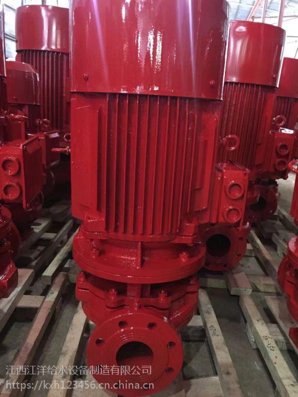 消防泵生产厂家ccc认证XBD4/50-HY恒压切线泵XBD5/50-SLH